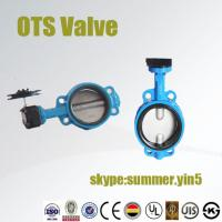Quality Handlever/Worm Gear Butterfly Valve with EPDM seat or PTFE seat wholesale