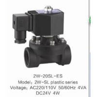 Quality Black Plastic Low Power Solenoid Valve 2 Way Low Temperature Direct Acting wholesale