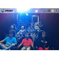 Quality Children 7D / 12D / 5D Movie Theater With Simulators Spray Snow Bubble Wind wholesale