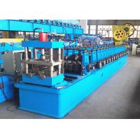 Quality 2 In 1 Strut Channel Roll Forming Machine For 41x41 & 41x21 Strut Sections wholesale