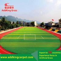 Buy cheap football/ soccer/ garden synthetic grass manufacturers AL004 from wholesalers