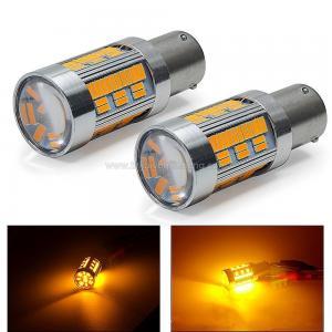 Automobile led turn light 7440 Automobile Hid Bulbs supplier Automobile led turn light manufacturer