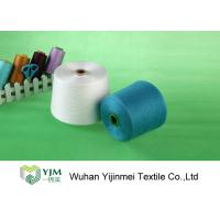 Cheap Dyed / White Polyester Two For One Yarn Z Twist , Polyester Core Spun Yarn for sale