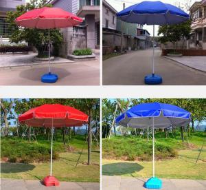 Quality Customized Logo Silk Screen Promo Beach Umbrella Durable Frame And Fabric Umbrella wholesale