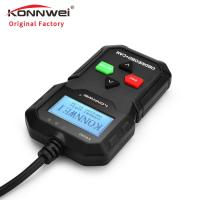 China Portable Handheld Barcode Scanner KW590 Easily And Accurately Determines Causes Of Engine Troubles on sale