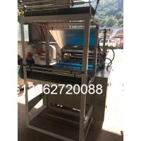 Quality Heat Sealing Cold Cutting Two Layer T Shirt Bag Making Machine With Four Line wholesale