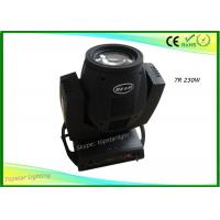 Osram Spot Beam Moving Head Light With 8 Rotation Prism 17 Gobo