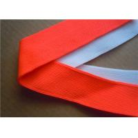 Quality Custom Woven Jacquard Ribbon , 100% Polyester jacquard elastic ribbon Eco-friendly wholesale