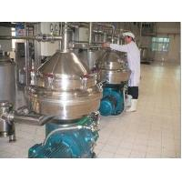 Quality Industrial EPC engineering automatic palm and olive oil Purifier plant Centrifugal disc purifier and decanter centrifuge wholesale