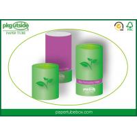Quality Recycled Custom Tea Tube Packaging Silk Screen Printing Logo Elegant Design wholesale