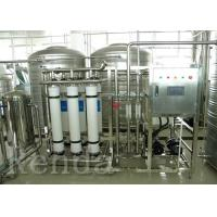 Drinking Water Purification RO Water Treatment Systems For Large Water Treatment Plant