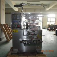 Quality FRS-150 Automatic Powder Packing Machine Easy To Operate stainless material wholesale