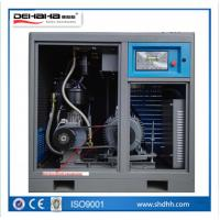 China DB15A  DEHAHA brand Screw Type Air Compressors  for Oversea Market on sale