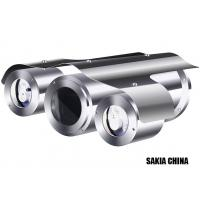 Quality Long Range Night Vision Fixed Explosion Proof CCTV Camera Housing With IR Illuminator wholesale