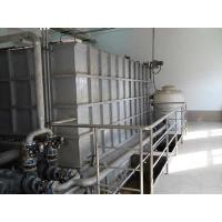 China PH 6 - 8.5 Containerized Marine Sewage Treatment Plant , Marine Waste Treatment Systems on sale