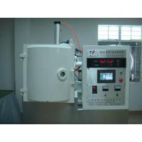 Buy cheap PVD coating machine from wholesalers