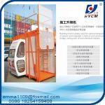 Quality 2000kg Construction Hoist Building a Single Elevator Cage without Cab wholesale
