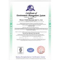 Hunan LEED Electronic Ink Co., Ltd Certifications
