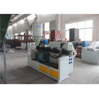 Buy cheap Polyethylene / PE Pipe Extrusion Line Single Screw Extruder Diameter Range 20 - from wholesalers