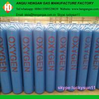 China industrial oxygen cylinders price on sale