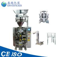 Cheap Vertical Type Automatic Granule Packing Machine / Food Grains Packing Machine for sale