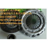 Cheap Clutch kit for sale
