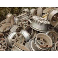China Cheap Aluminum Wheel scrap available for sale on sale