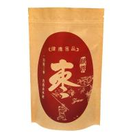 Quality Kraft Paper Pouches Food Grade Stand Up Zipper Bags For Coffee / Tea / Dried Fruits wholesale