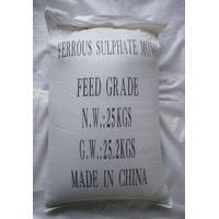 Quality Ferrous Sulfate fertilizer,ferrous sulfate pharmaceutical grade,ferrous sulfate monohydrate food gra wholesale