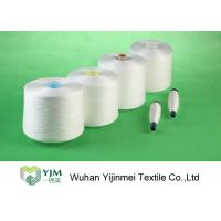 Quality Ring Spun 100% Virgin Polyester Spun Yarn For High Speed Sewing Machine wholesale