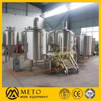 Quality top manhole ginshop 300L brewery plant wholesale