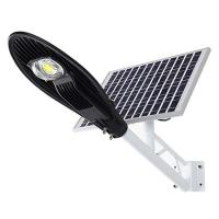 China Ip65 Outdoor All In One Solar Street  Light / 20W 40W 90W 60W Integrated Led Solar Street  Lamp on sale