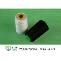 Quality White / Colored Polyester Multi Colored Threads For Sewing , Less Broken Ends wholesale