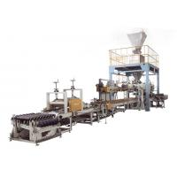 Buy cheap For Fertilizer/ Chemicals/ Cement Automatic Open Mouth Bagging Machine 10--25Kg/bag or 25--50Kg/bag from wholesalers