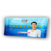 Buy cheap 20G Female Organic Facial Black Mud Mask Dead Sea For Whitening Skin product