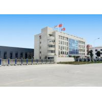 Shanghai Joylong Industry Co., Ltd.