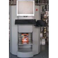 China Automatic Color Dispenser on sale