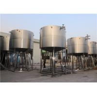 Quality Steam Heating Or Water Cooling Tank / Fermentation Tank Buffer Tank wholesale