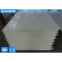 Quality White Steel Wall Sheet Polyurethane Insulated Panels Hidden Type wholesale