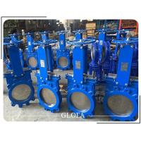 Quality CL150/PN16  CAST IRON DUCTILE IRON CI/DI WCB/GG25/GGG40 WAFER OR FULLY LUGGED/LUG KNIFE GATE VALVE wholesale