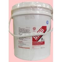 Quality 5295 Silicone potting compound for electronics components and parts , electrical potting compound wholesale