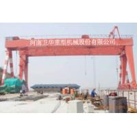 Quality Cheap and fine 450+450t Gantry Crane for Bridge Lifting wholesale