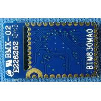 Buy cheap Bluetooth4.0 Low Energy single mode module for keyboard from wholesalers