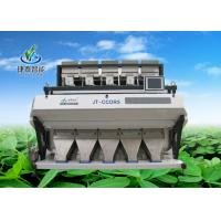 China Automatic Intelligent Sesame Seeds / Nuts Grain Color Sorter Equipment on sale