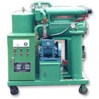 Quality Series ZY Single Stage Vacuum Insulating Oil Purifier wholesale