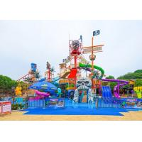 Buy cheap Aqua Park Playground Equipment Water Amusement Theme Water House For Resort from wholesalers