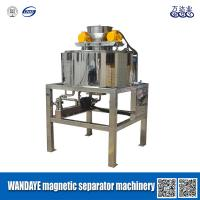Quality Large Wrap Angle Double Cooling Dry Magnetic Separator For Iron Removing wholesale