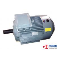 Quality IE4 Industrial 6 Pole Permanent Magnet Synchronous Motor , Totally Enclosed wholesale