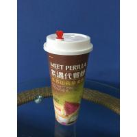 China Tea Coffee Recyclable Plastic Stadium lable Cup 3D Lenticular Printing on sale