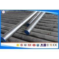 Quality Dia 80-1200 Mm Forged Steel Bars , AISI4140 / 42CrMo4 Hot Forged Round Steel Bar wholesale